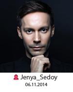Блоги «Клео». Евгений Седой. Большая перемена